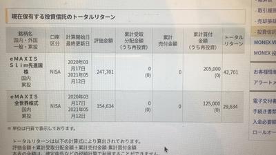 f:id:berry-no-kurashi:20210513163054j:plain