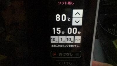 f:id:berry-no-kurashi:20210516115115j:plain
