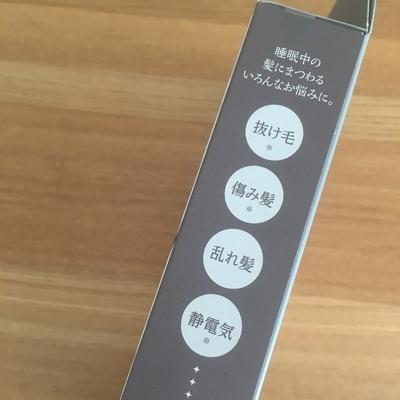 f:id:berry-no-kurashi:20210525132347j:plain