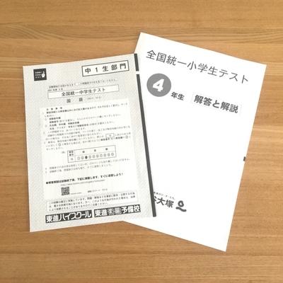 f:id:berry-no-kurashi:20210608123918j:plain
