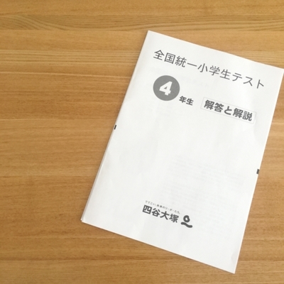 f:id:berry-no-kurashi:20210608123931j:plain