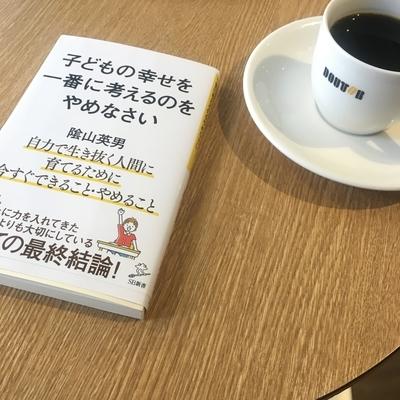 f:id:berry-no-kurashi:20210615182659j:plain