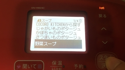 f:id:berry-no-kurashi:20210616212706j:plain
