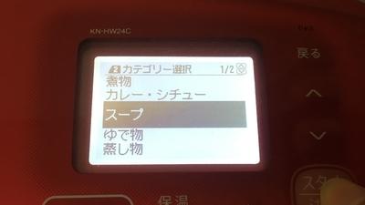f:id:berry-no-kurashi:20210616212724j:plain