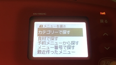 f:id:berry-no-kurashi:20210616212732j:plain