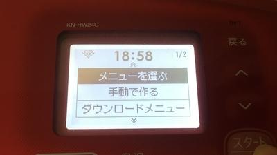 f:id:berry-no-kurashi:20210616212748j:plain
