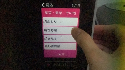f:id:berry-no-kurashi:20210618121010j:plain