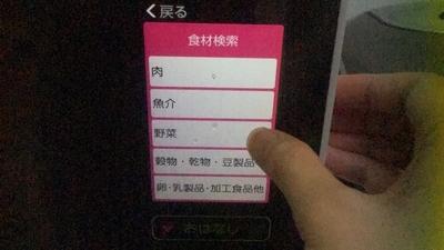 f:id:berry-no-kurashi:20210618121030j:plain