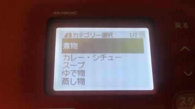 f:id:berry-no-kurashi:20210621121542j:plain