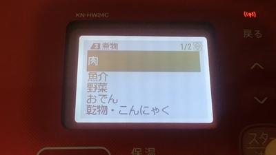 f:id:berry-no-kurashi:20210621121553j:plain