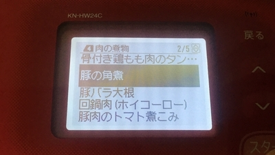 f:id:berry-no-kurashi:20210621121603j:plain