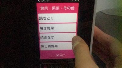 f:id:berry-no-kurashi:20210723221425j:plain