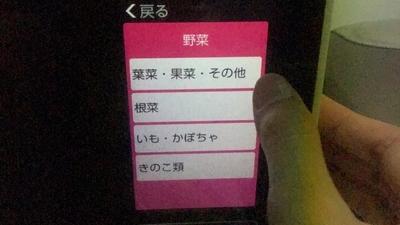 f:id:berry-no-kurashi:20210723221432j:plain
