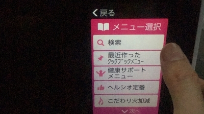 f:id:berry-no-kurashi:20210723221449j:plain