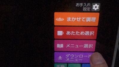 f:id:berry-no-kurashi:20210723221457j:plain