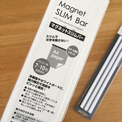 f:id:berry-no-kurashi:20210730114454j:plain