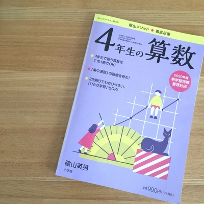 f:id:berry-no-kurashi:20210803180521j:plain