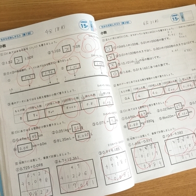 f:id:berry-no-kurashi:20210803180543j:plain