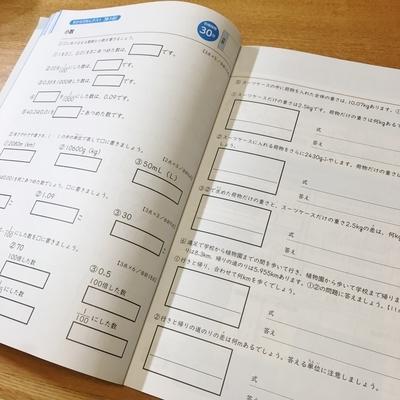 f:id:berry-no-kurashi:20210803180908j:plain