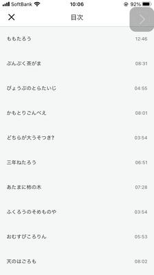 f:id:berry-no-kurashi:20210813100709p:plain