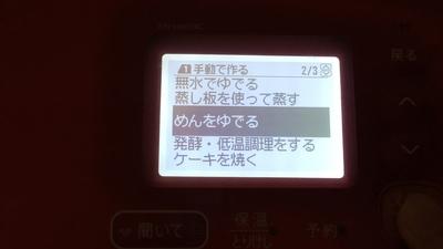f:id:berry-no-kurashi:20210813212002j:plain