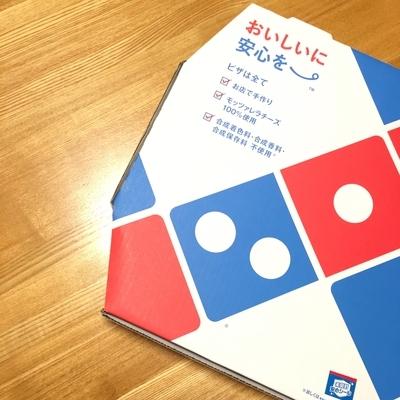 f:id:berry-no-kurashi:20210820214457j:plain