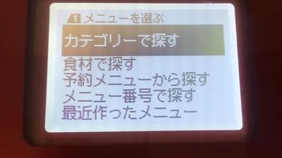 f:id:berry-no-kurashi:20210823121926j:plain