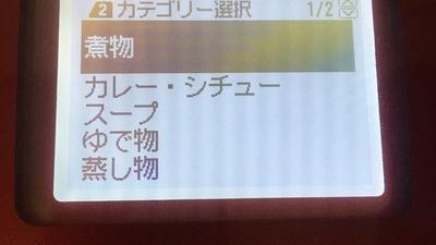 f:id:berry-no-kurashi:20210823121942j:plain