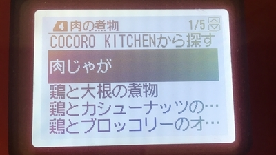 f:id:berry-no-kurashi:20210823121950j:plain