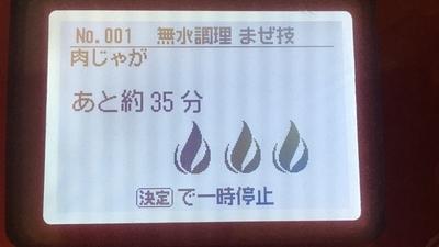 f:id:berry-no-kurashi:20210823121956j:plain