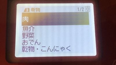 f:id:berry-no-kurashi:20210823122004j:plain