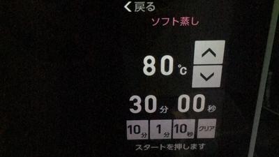 f:id:berry-no-kurashi:20210828221337j:plain