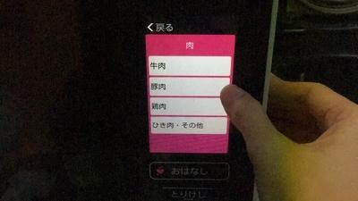 f:id:berry-no-kurashi:20210906120656j:plain