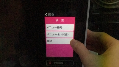 f:id:berry-no-kurashi:20210906120713j:plain