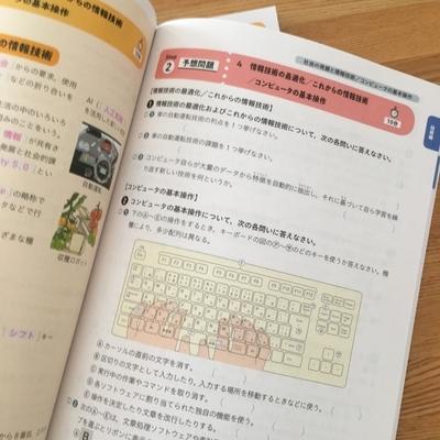 f:id:berry-no-kurashi:20210914130847j:plain