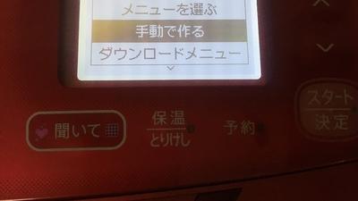 f:id:berry-no-kurashi:20210915121353j:plain