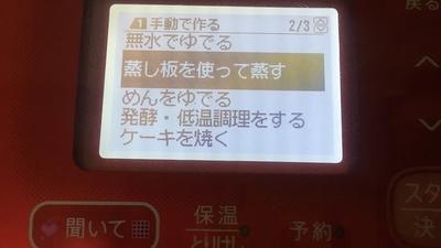 f:id:berry-no-kurashi:20210915121359j:plain