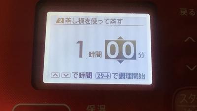 f:id:berry-no-kurashi:20210915121405j:plain