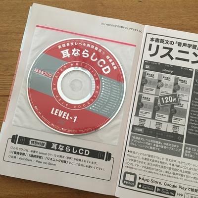 f:id:berry-no-kurashi:20211007122133j:plain