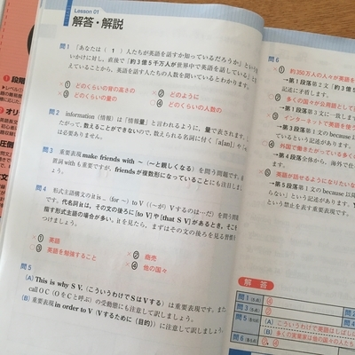 f:id:berry-no-kurashi:20211007122141j:plain