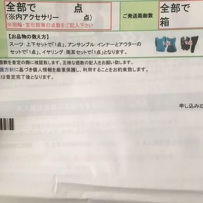 f:id:berry-no-kurashi:20211008112654j:plain