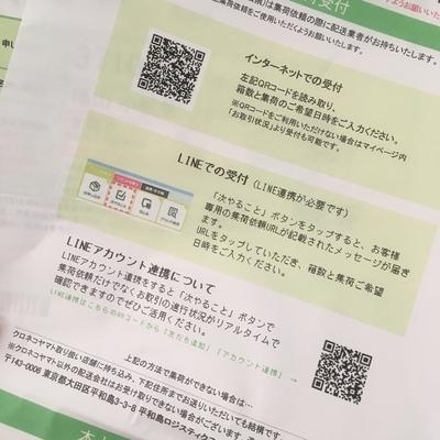 f:id:berry-no-kurashi:20211008112702j:plain