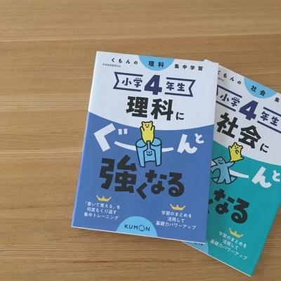 f:id:berry-no-kurashi:20211013120545j:plain