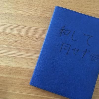 f:id:berry-no-kurashi:20211025120712j:plain