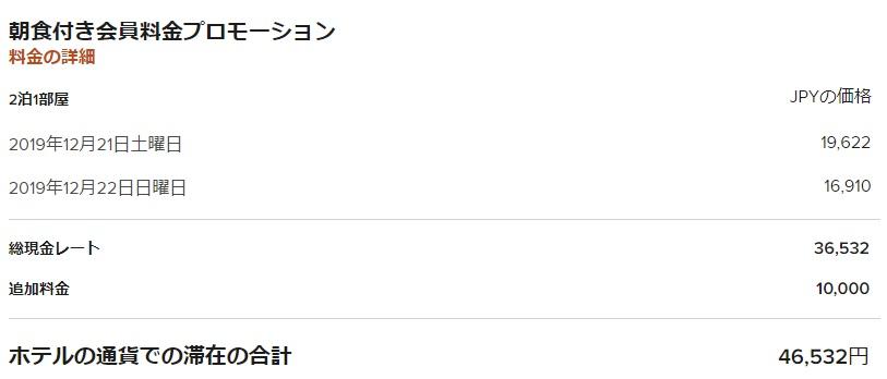 f:id:berry16:20191101105811j:plain