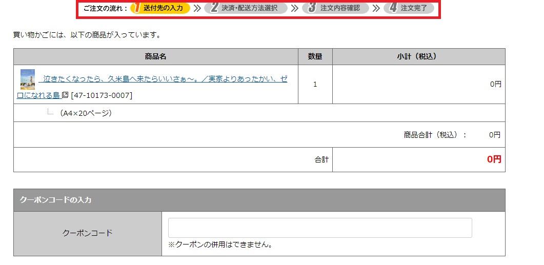 f:id:berry16:20200317102045j:plain