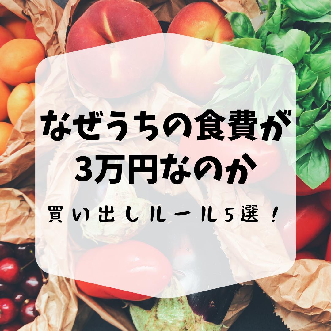 f:id:berry16:20210106130237p:plain