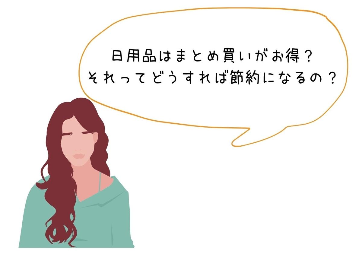f:id:berry16:20210107162620j:plain