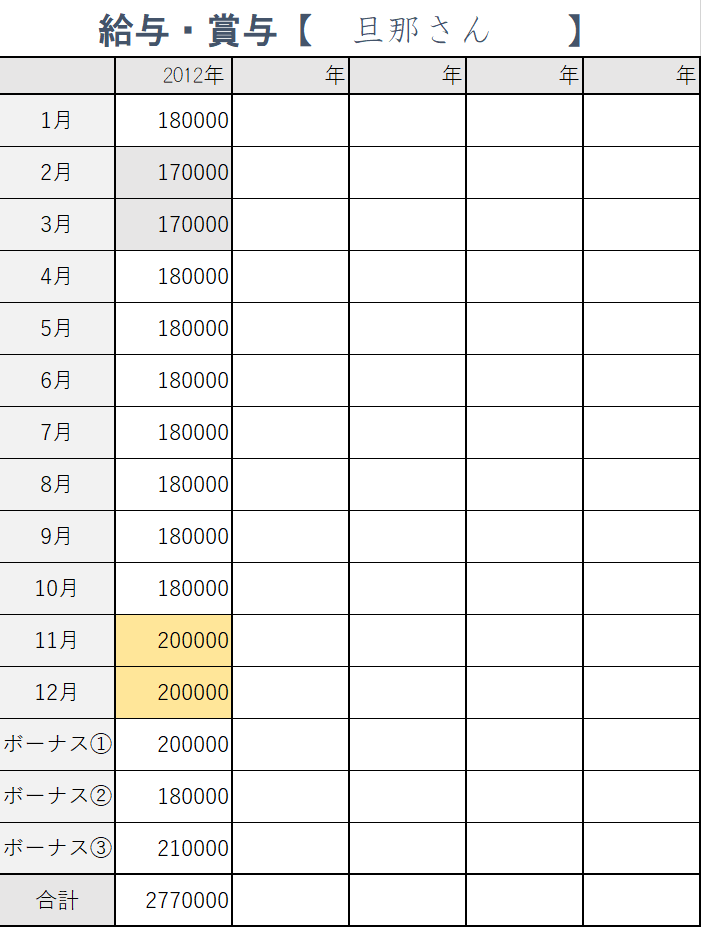 f:id:berry16:20210131155641p:plain
