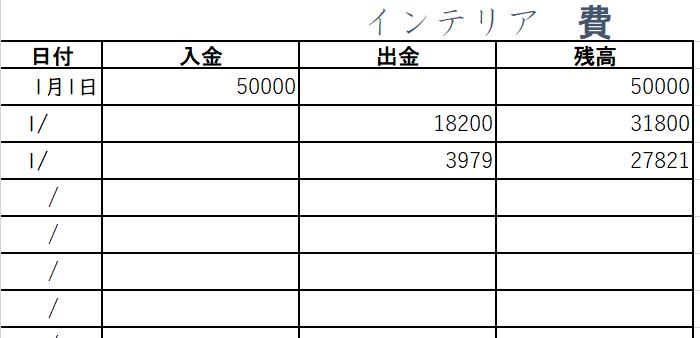 f:id:berry16:20210131161309p:plain